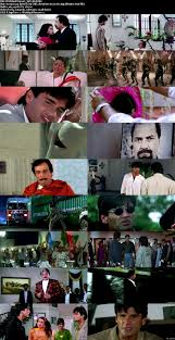 Image result for film(Sapoot)(1996)
