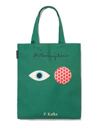 the metamorphosis thesis metamorphosis essay coffee shop manager cover letter essay about tote franz kafka totes x metamorphosis essay dhtml the metamorphosis essay