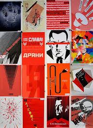 Искусство и дизайн Тюмени Плакаты к 120 летию Маяковского 2013 2 курс бакалавры Преп Н В Крамская
