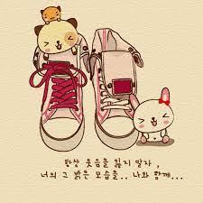 Korean Wallpapers 1024x1024 ...