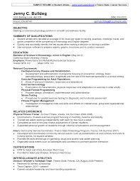 College Admissions Resume Samples Examples For College High