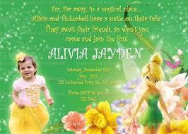 Tinkerbell Invitations Printable Digital Tinkerbell Birthday Party Invitations Printable