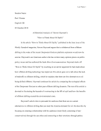 examples of rhetorical essays simply example of a rhetorical essay rhetorical analysis sample