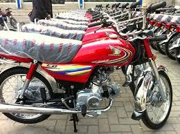 honda cd motorcycles 2015. Simple Motorcycles Atlas Honda CD 70 6 In Cd Motorcycles 2015