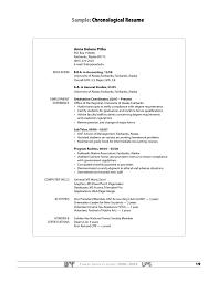 Dance Resume Templates Dance Resumes Format Dance Resume Format