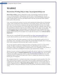 writing essay college application uc berkeley
