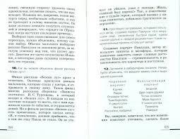 Практическая работа по географии класс домогацких carssortho  Практическая работа по географии 9 класс домогацких