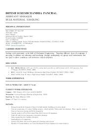Mail Handler Resume Post Office Mail Handler Resume Material Handling Resume Material