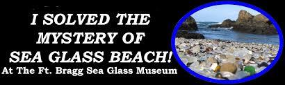 sea glass museum gift