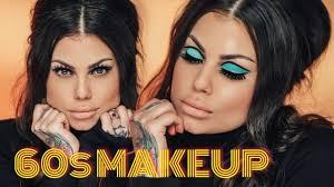 60s inspired makeup lana del rey makeup easy makeup tutorial bailey sarian beauty technique