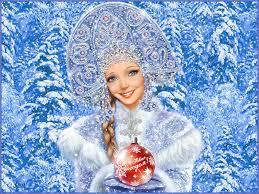 Картинки по запросу открытка снегурочка