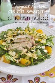 panera asian chicken salad. Interesting Asian Panera Asian Sesame Chicken Salad On Panera Asian Chicken Salad