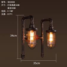 Loft <b>American retro industrial wind</b> wall lamp bed aisle wrought iron ...