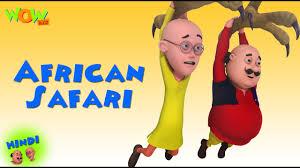 african safari motu patlu in hindi 3d animation cartoon for kids as seen on nickelodeon daily stan videos