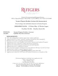 Job Objectives Resume Job Application New Administrative Resume Objectives