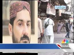 "Sarak Kinarey 2/2 ""Lyari VS Chaudhry Aslam"" - YouTube"