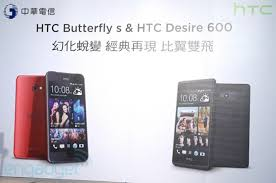 HTC Butterfly s announced in Taiwan: 5 ...