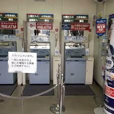 東邦 銀行 atm