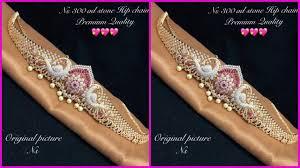 Vaddanam Designs 1 Gram Gold Online Shopping Latest Cz Stone Hip Belts Buy Online 1 Gram Gold Chain Type Vaddanam Designs