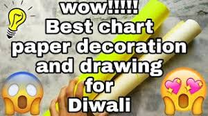 Crafts King Chart Paper Decration Videos 9tube Tv