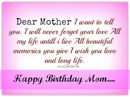 Beautiful Quotes For Mothers Birthday Best of Quotes Mother Birthday Ec24e24f24 Ination