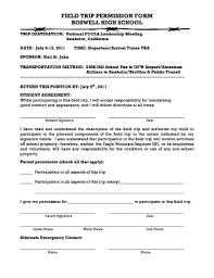 Permission Slip For Field Trips Field Trip Permission Form Eagle Mountain Saginaw Isd
