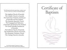 13 Sample Of Baptism Certificate Stretching And Conditioning