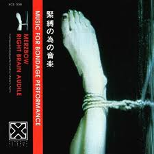 Music for bondage performance