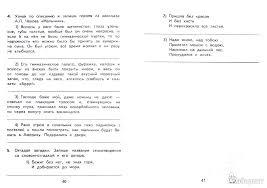 Литературное чтение класс Контрольные измерительные материалы  Иллюстрации к Литературное чтение 4 класс Контрольные измерительные материалы ФГОС