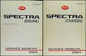 2004 kia spectra repair shop manual original 2 vol set kia sorento electrical diagram at Kia Spectra Wiring Diagram