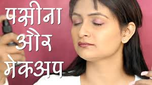 3 makeup tips for sweaty face hindi you