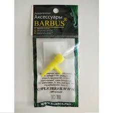 <b>Краник для трубки</b> Barbus Ф-4мм 1шт купить в интернет ...