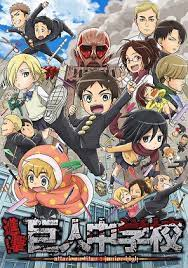 Then this is the playlist for you lmao. Attack On Titan Junior High Anime Attack On Titan Wiki Fandom