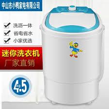 Máy giặt mini loại nhỏ dành cho trẻ em và thùng xi lanh đơn trong ký túc xá  bán tự động quần áo lót dung tích chính hãng 861,000đ