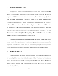media and society essay ka mahatva