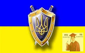 Предмет адвокатура Украины Адвокатура Украины База готовых работ  Адвокатура Украины