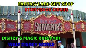 big top souvenirs magic kingdom at walt disney world