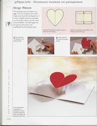 Popup Book Template The Pop Up Book 112 Pop Up Cards Paper Pop Pop Up Art