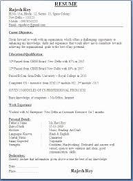 Best Resume Format Sample Best Corporate Resume Format Resume Template Ideas 75