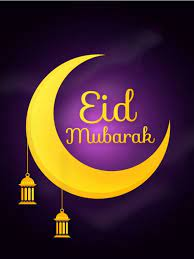 Advance Eid Mubarak Wallpapers ...