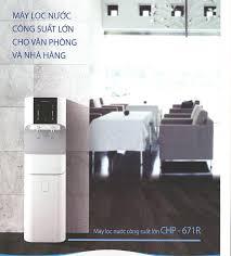 Máy lọc nước nóng lạnh RO COWAY CHP-671R (CORE)