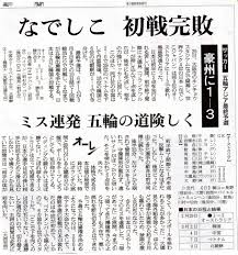 No11 Hcikeda3 ページ