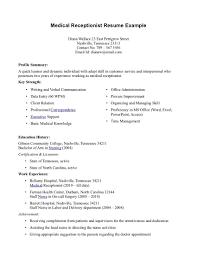 Resume Samples For Medical Receptionist Best Of Templates Medical