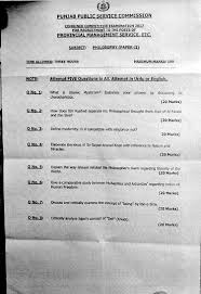Philosophy Paper Ii Pms Past Paper 2017 Jahangirs World Times