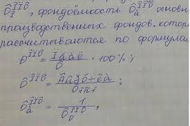 Пензенская студентка сдала преподавателю реферат со странными  Пензенская студентка сдала преподавателю реферат со странными символами