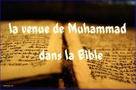 Citation Sur Le Prophete Mohamed Amazing La Bible A T Elle Annoncé