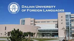 Image result for Qinghai Normal University
