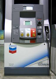 chevron hallmark 20 20 retail image guidelines branding graphics select any of the dispensers or reference guides below and use the images to assist you through the ordering process for each dispenser type
