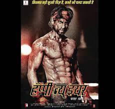 shah rukh khan s ripped avatar on the
