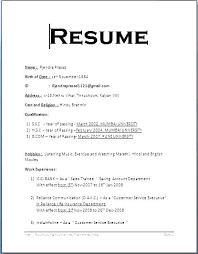 Simple Resume Examples Delectable Sample Simple Resume Format Resume Format Sample For Job With Simple